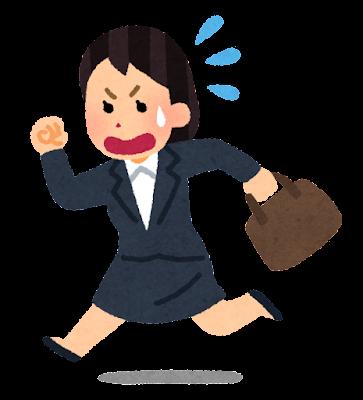 急いで走る会社員のイラスト(女性)