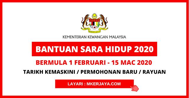 Iklan Pendaftaran Permohonan Kemaskini Bsh 2020 Bermula 1