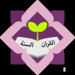 Nuraida Islamic Boarding School