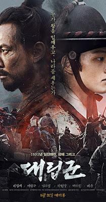 Xem Phim Chiến Binh Bình Minh