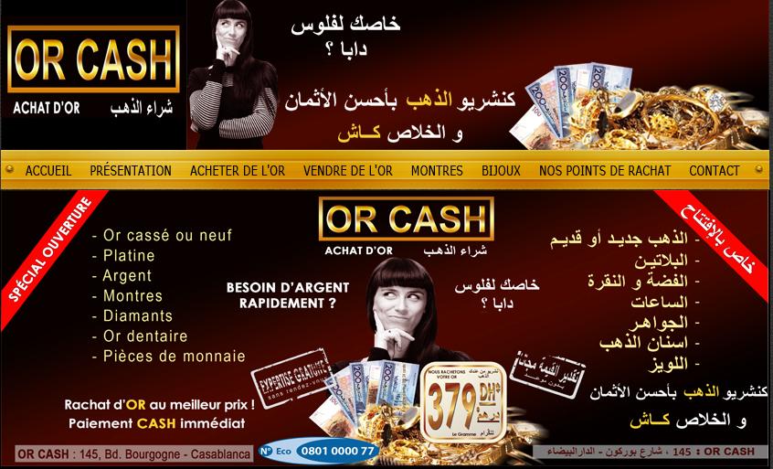 Maroc Vendre Son Or Casablanca Or Cash Vendre Son Or