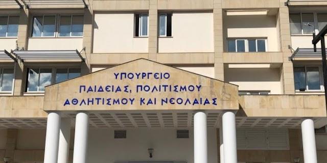 Διαφωνίες με το προωθούμενο νομικό πλαίσιο για την ενιαία εκπαίδευση