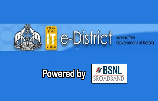 Exclusive: Government of Kerala decided to award the e-District project back to BSNL