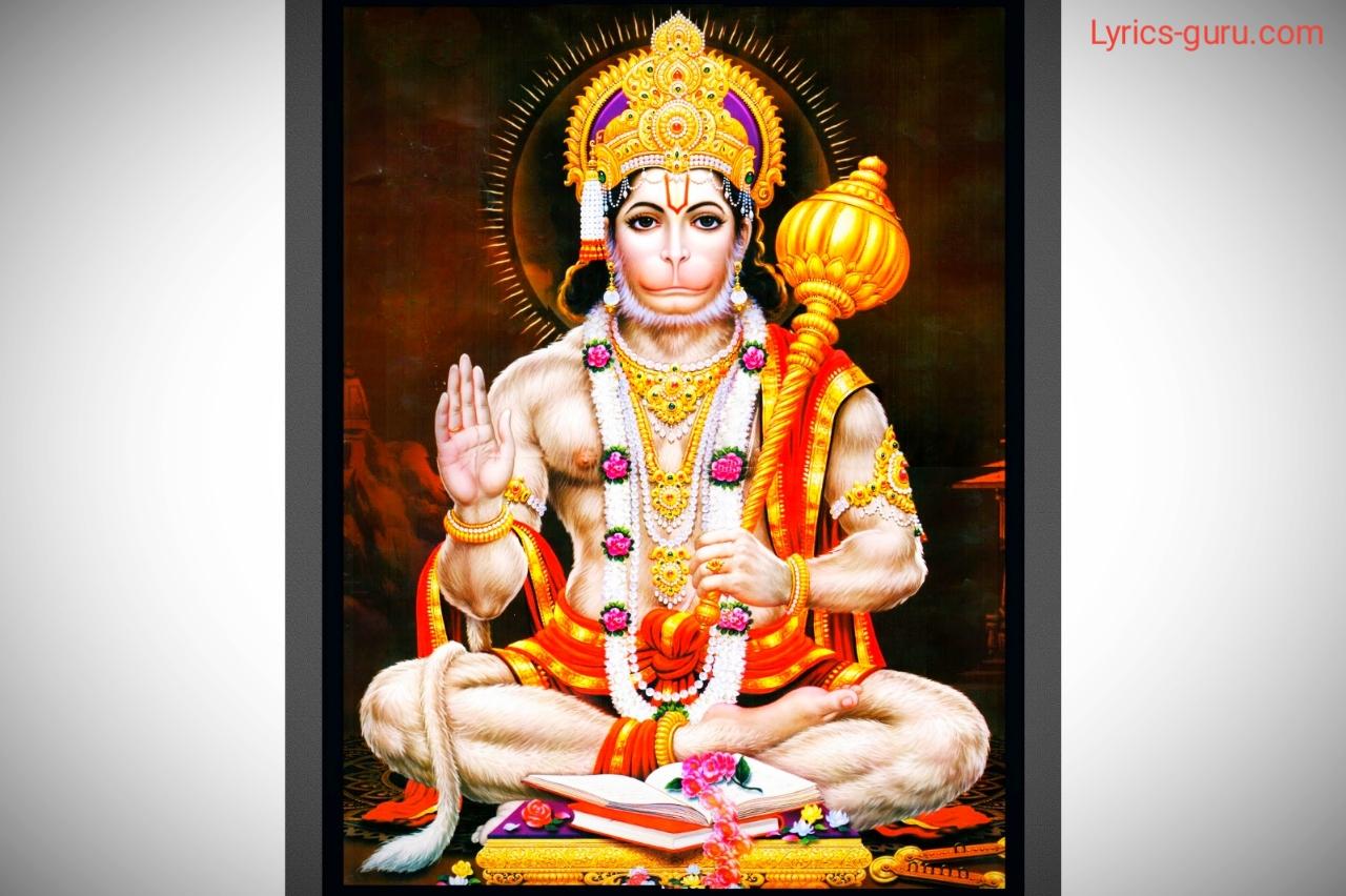 Hanuman Chalisa Lyrics In Kannada