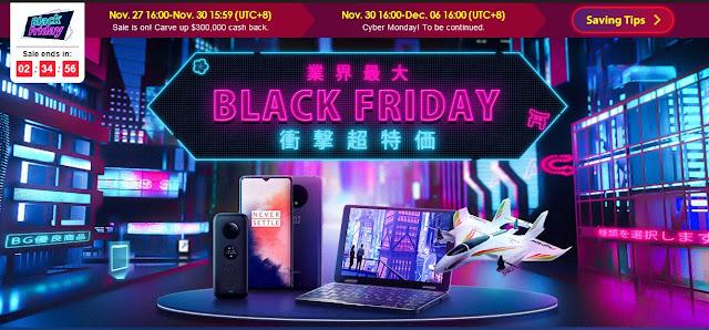 【Banggood】1億画素をこの手に。Xiaomi Mi Note 10が439ドル。LTE搭載のUMPC、Magic Ben MAG1が687ドル。Banggoodのブラックフライデーセールはまもなく終了!