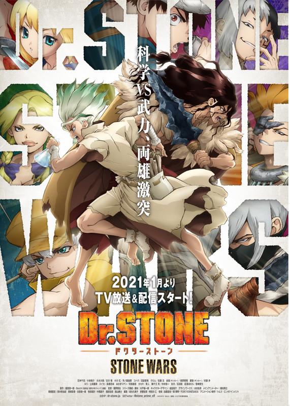 Anime Dr.Stone Season 2 Premier Januari 2021