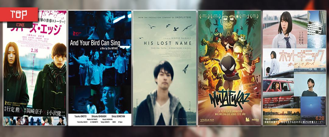 Top 5 mejores películas japonesas 2019 - Hikari No Hana
