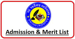 Sabang Sajani Kanta College Merit List
