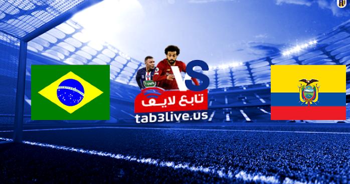 نتيجة مباراة البرازيل والإكوادوراليوم 2021/06/27 كوبا أمريكا