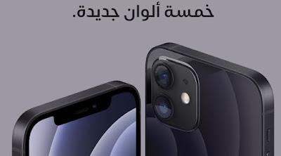 iPhone-12-specs-amobile