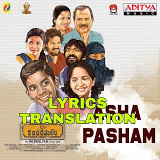 Asha Pasham Lyrics in English | With Translation | – Care Of Kancharapalem