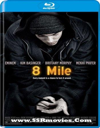 8 Mile (2002) Dual Audio 300MB