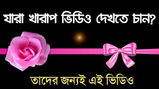 New entertainment Meli Videos Desi dance