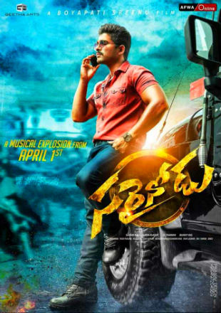 Sarrainodu 2016 Full Hindi Dubbed Movie Download