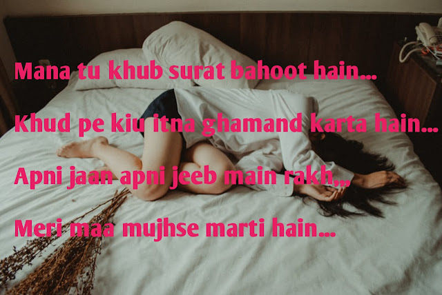 Best sad Status and love shayari in hindi for WhatsApp, we provide you many types of status like love shayari, Hindi shayari, sad status shayari in Hindi..
