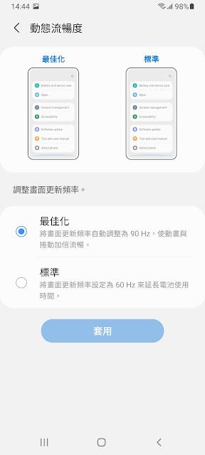Samsung M12 大螢幕高電量 4G雙卡待機 音樂奇機 - 13
