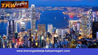 Lowongan Kerja PRT Hongkong-Info hub Ali Syarief Hp. 089681867573-087781958889 - 081320432002 – 085724842955 Pin 74BAF1FB rev 1