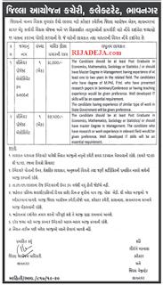 DPO Bhavnagar Job 2020