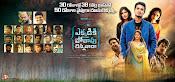 Yekkadiki Pothavu Chinnavada First Look-thumbnail-2
