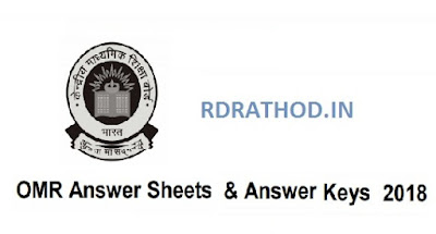 CTET Answer Key 2018 Released @ ctet.nic.in Check your Answer
