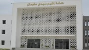 Commune KCEIBYA - Province Sidi Slimane Concours de recrutement