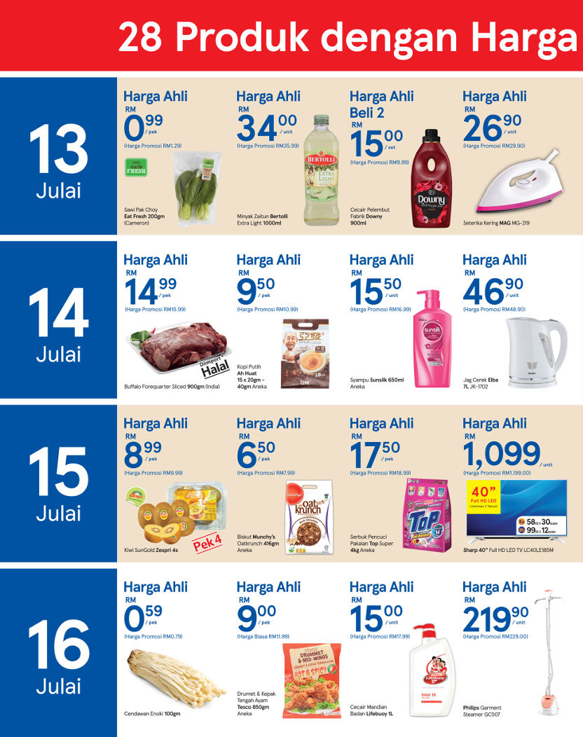 Clubcard coupons online