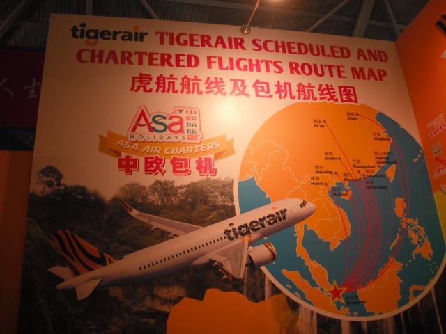 Sayacinta - Airpost: Tigerair launches scheduled flight to ...