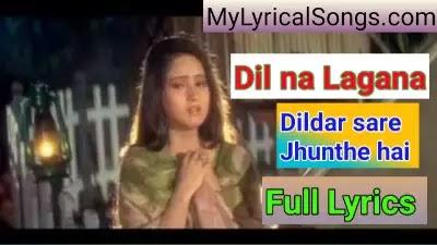 Dil na lagana Dildaar sare Jhuthe hain Lyrics