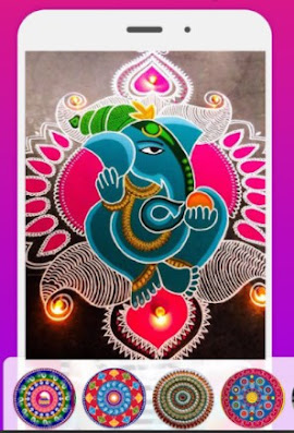 Latest Rangoli Designs Apps For Upcoming Festivals