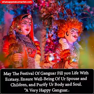 Gangaur image for whatsapp