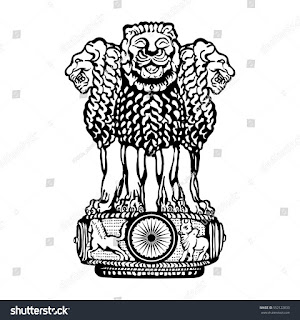 The Allahabad High Court Law Clerk Recruitment 2020