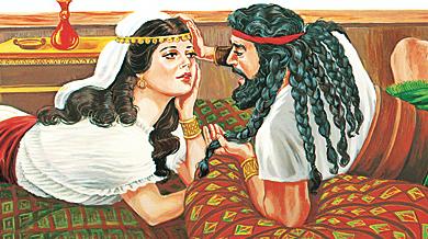 "MY TREASURE BOX"" : BIBLE STORY SUMMARY: SAMSON & DELILAH"