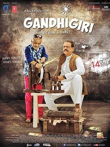 Gandhigiri-Movie-Theatrical-Posters