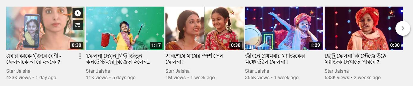 Bangla Font showing in YouTube Video Title before applying the new Font