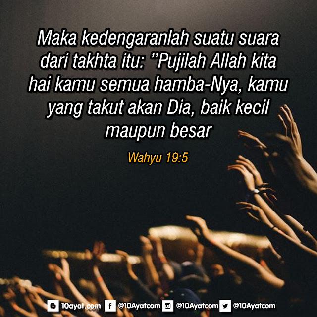 Wahyu 19:5