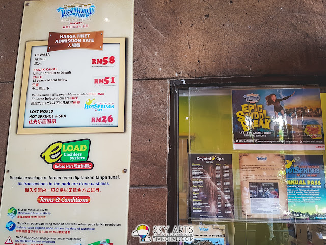Lost World of Tambun Ticket Price at RM58/adult and RM51/kid