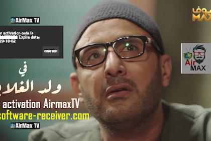 Code Activation Airmax TV - Kode Aktifasi 2020
