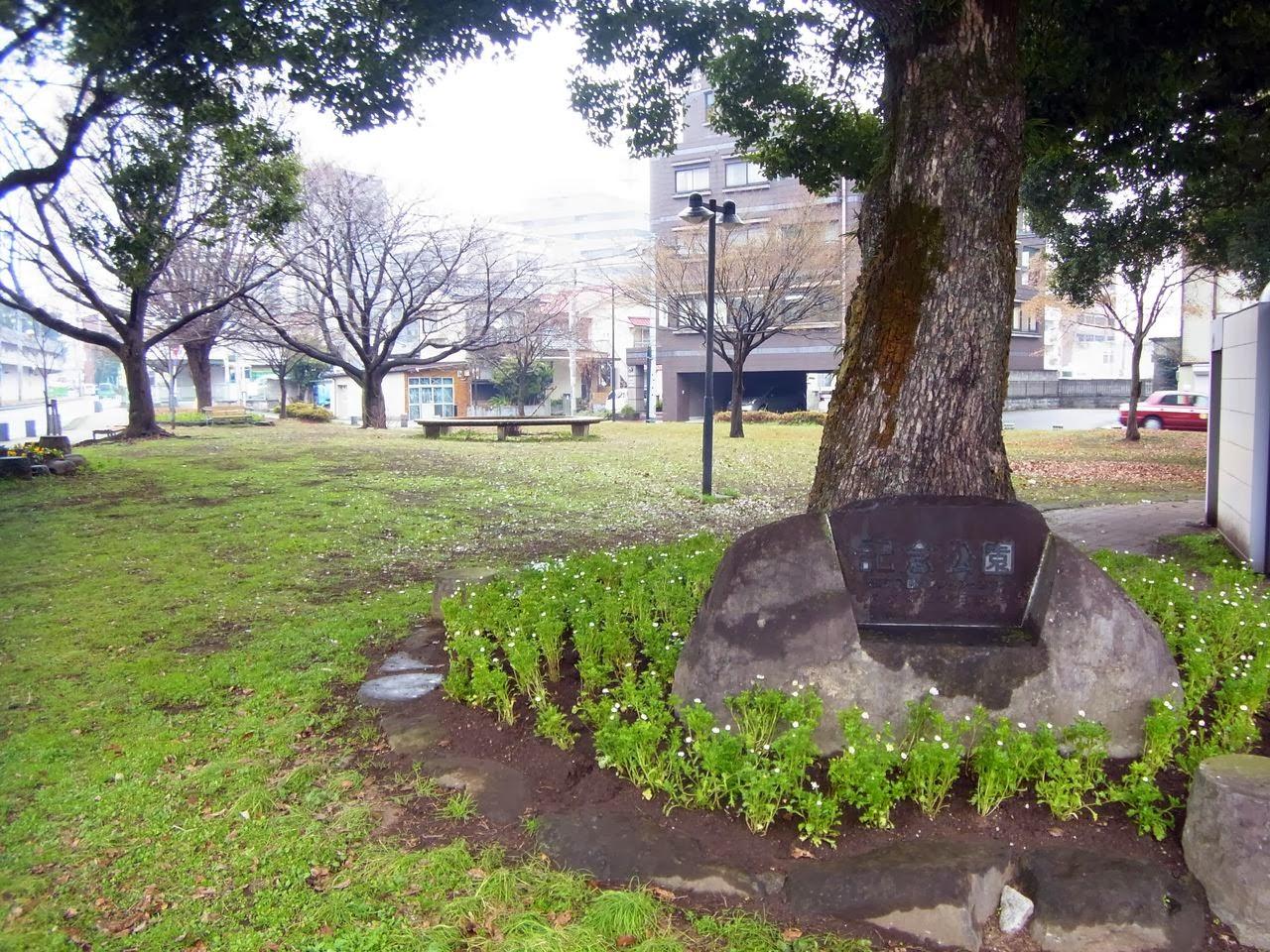 記念公園(熊本市中央区)