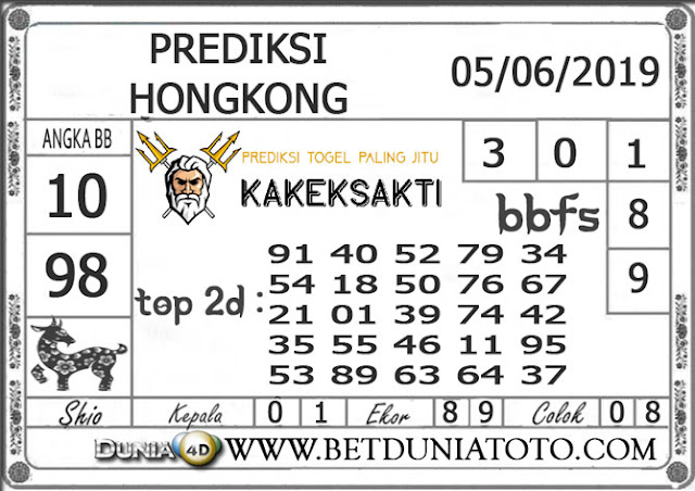 Prediksi Togel HONGKONG DUNIA4D 05 JUNI 2019