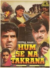 Hum Se Na Takrana (1990) Hindi Movie