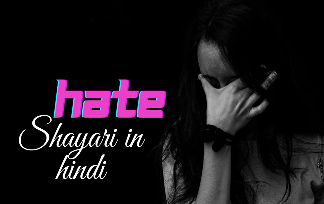 Nafrat Shayari Hate Shayari In Hindi