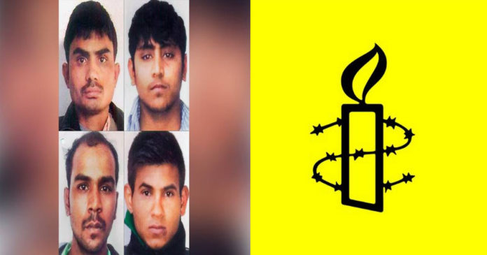 Amnesty India is the darkest point in India's human rights history,www.thekeralatimes.com