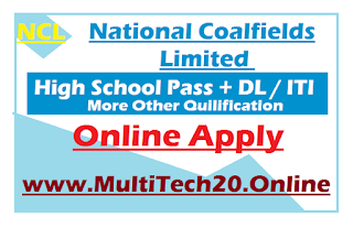 ncl multitech20 sarkari result