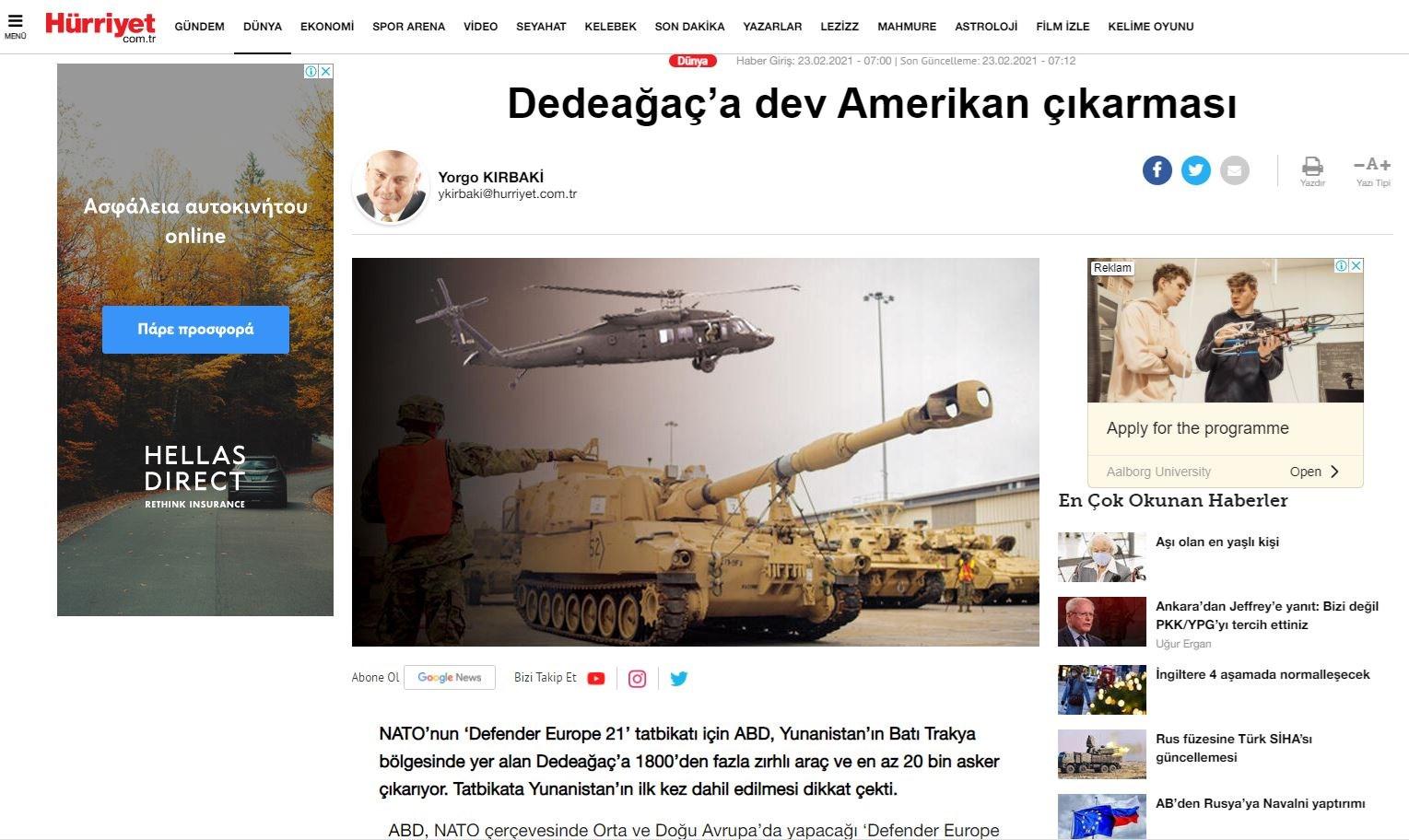 Προκαλεί η Άγκυρα για την παρουσία Αμερικανών στον Έβρο