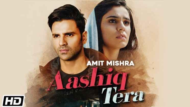 Aashiq Tera Lyrics in Hindi