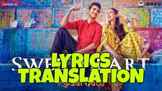 Sweetheart Lyrics in English | Translation | – Kedarnath | Sushant Singh, Sara Ali Khan