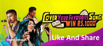 singing and win free rs 3000