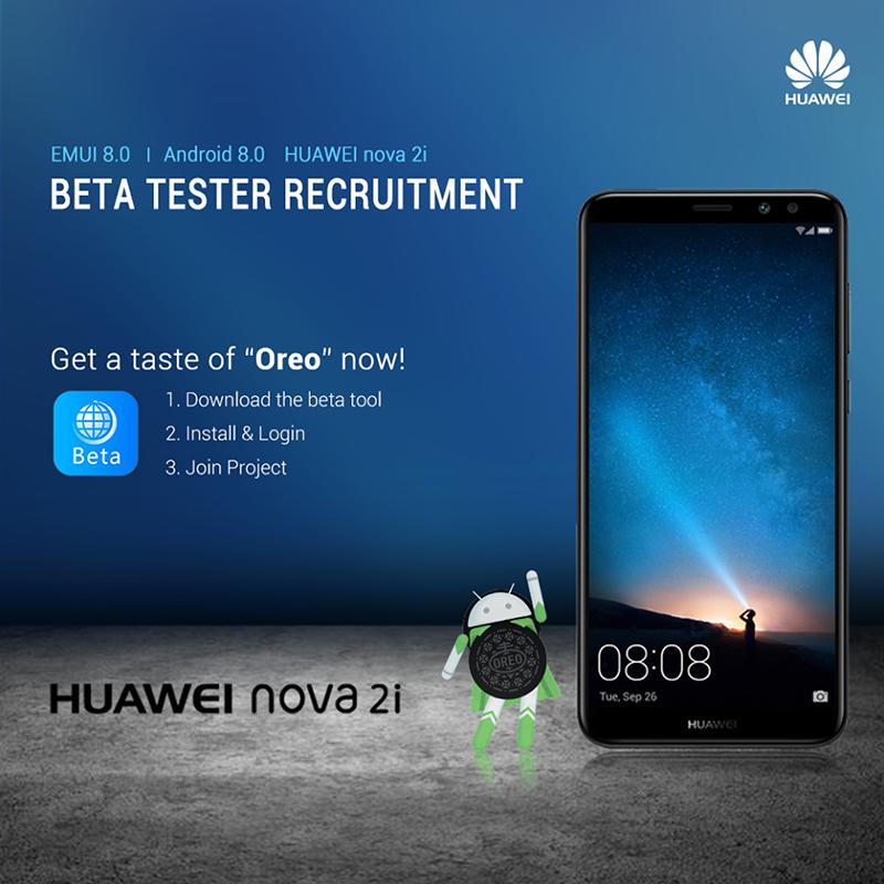 Huawei Nova 2i will be updated to Oreo soon!