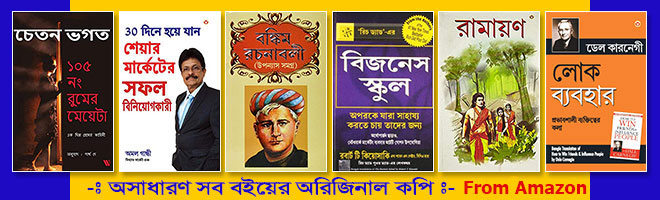 All Vedas Samhitas Hindu Scriptures In Bengali Pdf Files Download Bengali E Books Collection