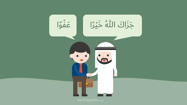 Ucapan 'Jazakallah' yang Benar Sesuai Kaidah Bahasa Arab